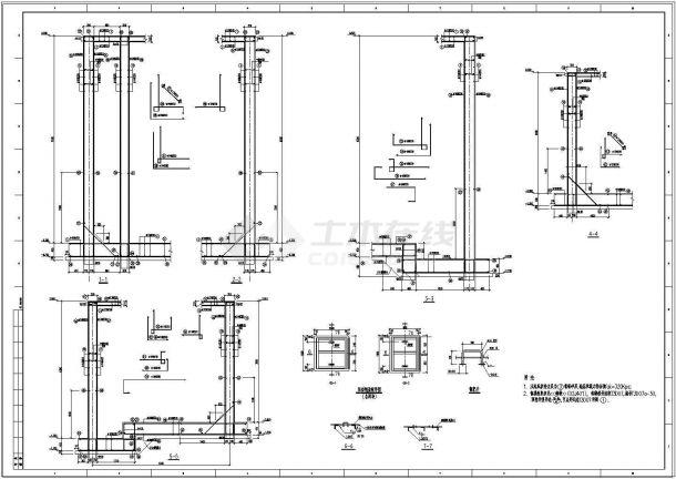 46萬噸污水處理站工業水回用構筑物圖紙-圖一