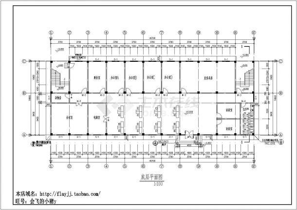 张掖市某小学三层现浇钢筋混凝土结构教师办公及宿舍综合楼建筑方案设计cad图(含各部分构造做法)-图二