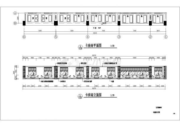 经典标准型咖啡厅装修设计CAD详细施工图纸-图二