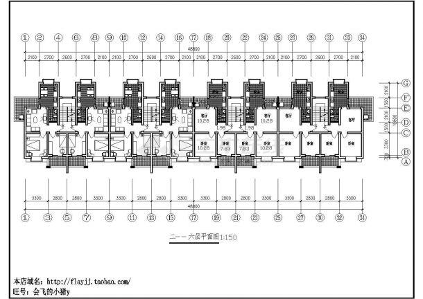 某城市理工大学四单元六层研究生宿舍楼建筑工程设计cad图(含平立剖)-图一