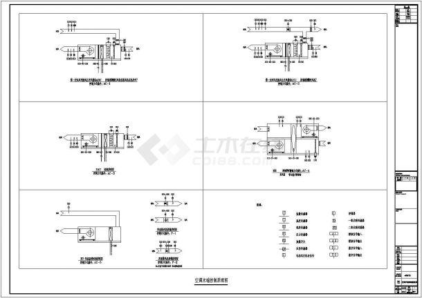 某大型购物广场暖通空调设计cad全套施工图纸( 含设计说明,含计算书)-图二