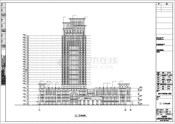 某旅游城市度假酒店建筑方案设计施工CAD图纸-图一