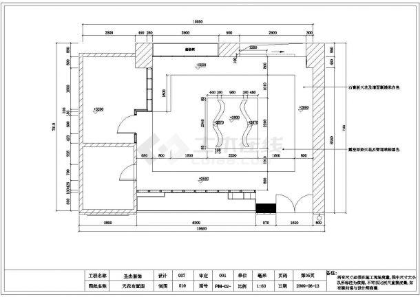 圣杰服饰店室内装修设计cad全套施工图(含3D设计图,含效果图)-图二