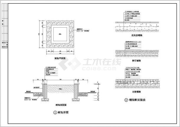 【杭州】某地高档会所全套景观设计施工cad图(含会所景观布置总平面图)-图一