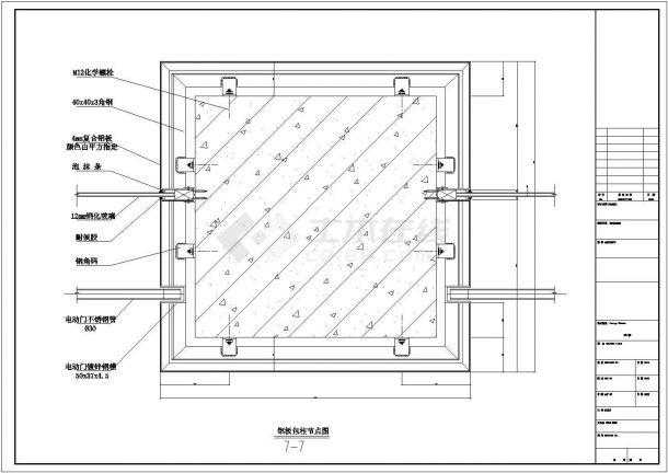 【杭州】某地新型住宅小区全套景观施工设计cad图纸-图一