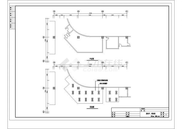 办公楼室内安装工程电气施工图-图二