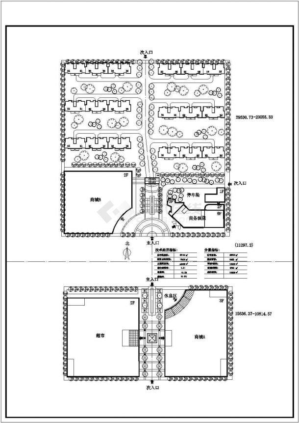 某综合居住小区规划设计cad总平面施工图(含技术经济指标)-图一