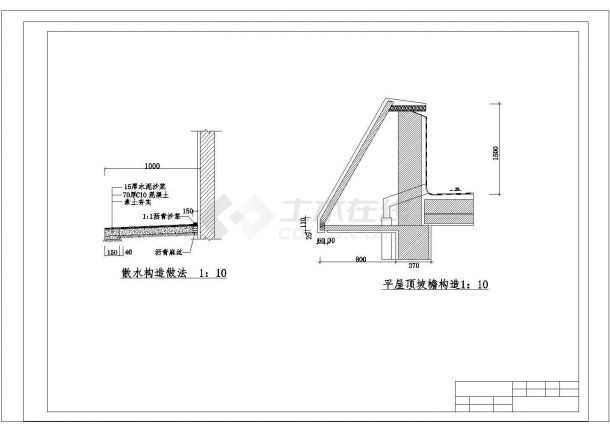 【6层】3116.88平米CAD框架办公楼毕业设计(计算书、建筑、结构施工图)-图一