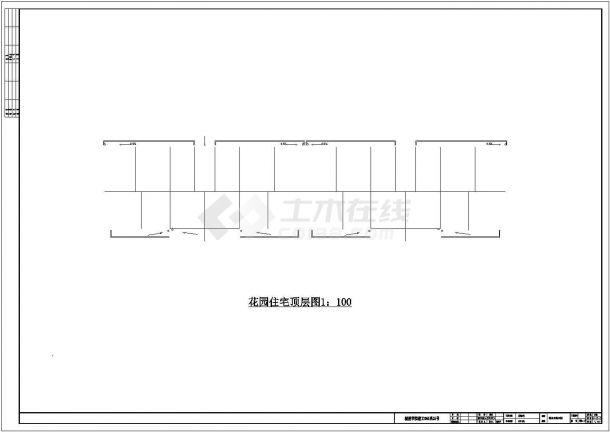 【6层】4436某底框花园住宅楼CAD设计(含计算书、建筑图)-图二