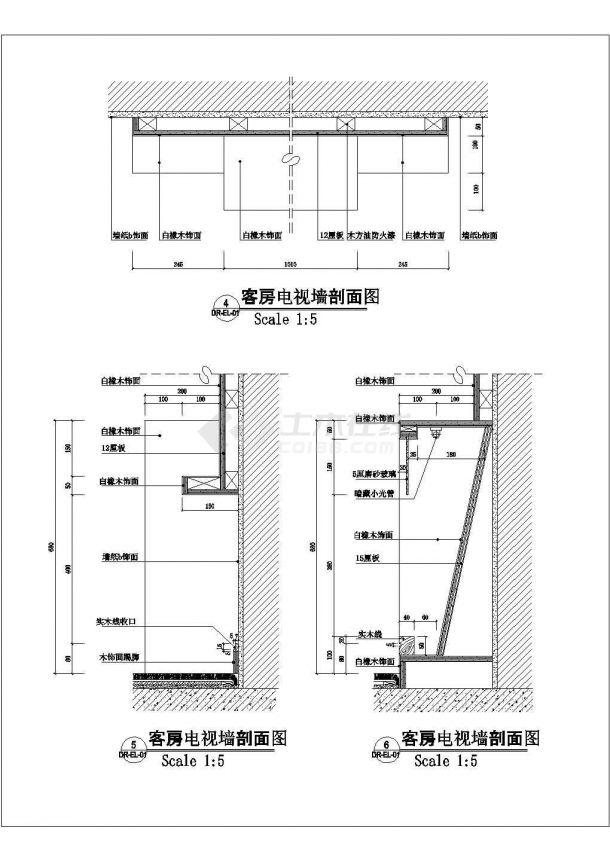 经典酒店标准单人房装修设计cad立面施工详图-图二