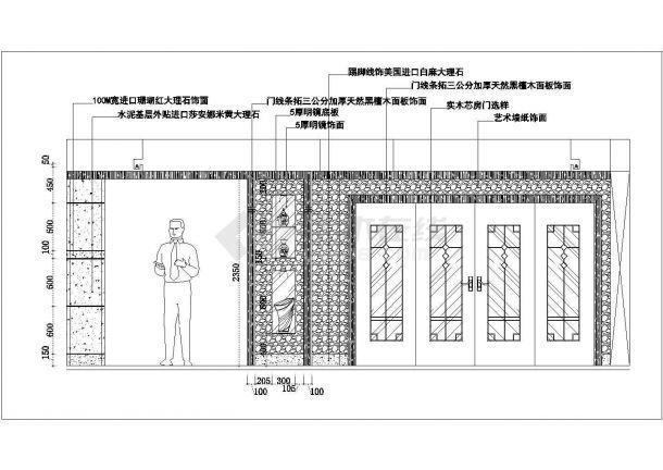 某私人豪华别墅餐厅装修设计cad立面施工图-图一