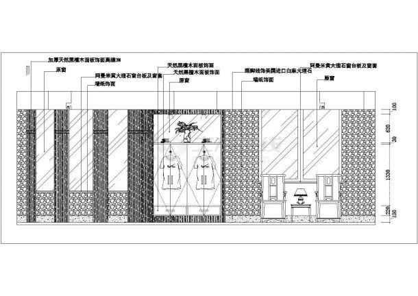 某私人豪华别墅餐厅装修设计cad立面施工图-图二