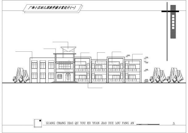 某幼儿园及小学校园建筑规划方案设计施工CAD图纸-图二