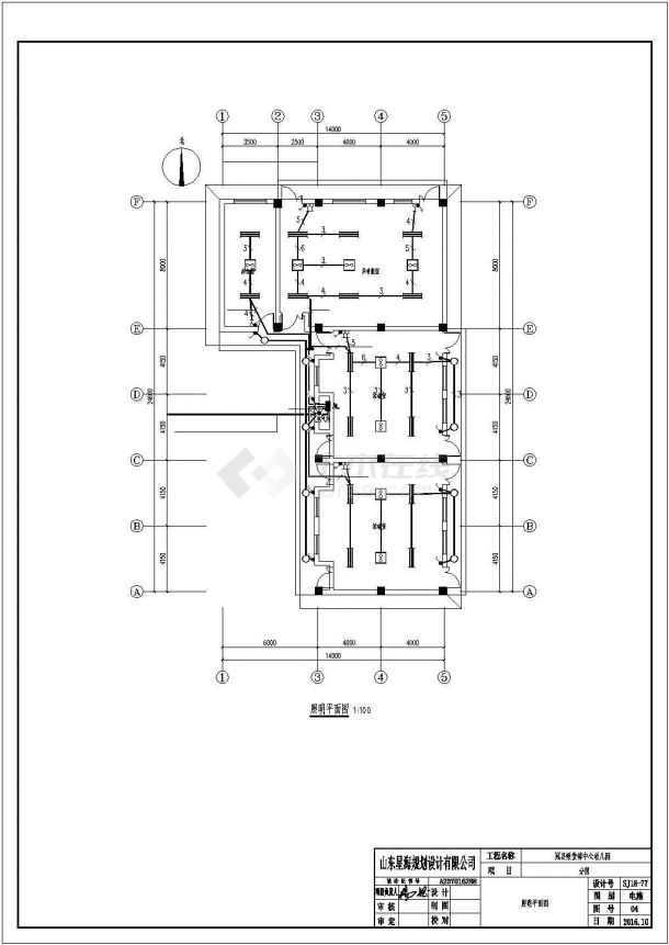 某市区幼儿园分园建筑全套方案设计施工CAD图纸-图一