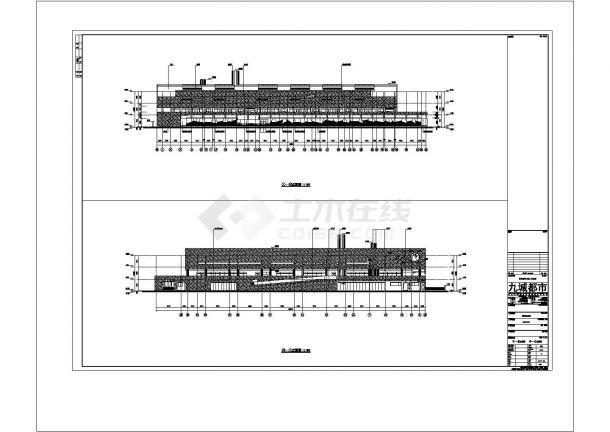 某市区幼儿园综合办公楼建筑方案设计施工CAD图纸-图一