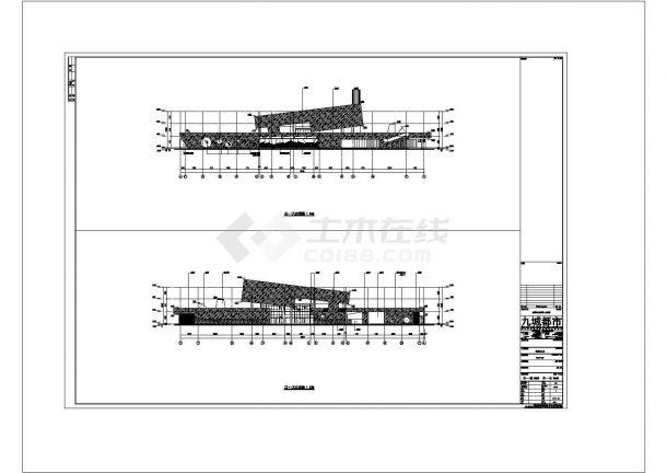 某市区幼儿园综合办公楼建筑方案设计施工CAD图纸-图二