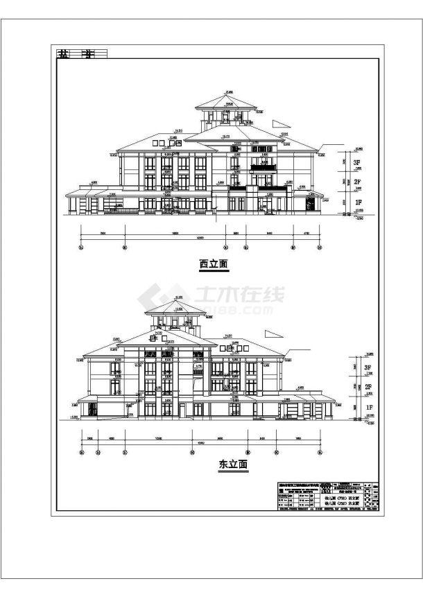 某市区高级幼儿园办公楼建筑方案设计施工CAD图纸-图一