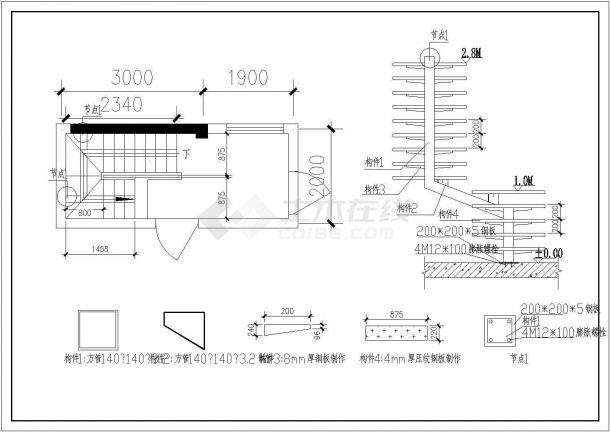 某住宅楼室内钢质楼梯设计cad全套施工图(含设计说明)-图二