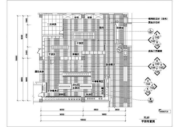 某现代大酒店自助餐厅装修设计cad全套施工图-图一