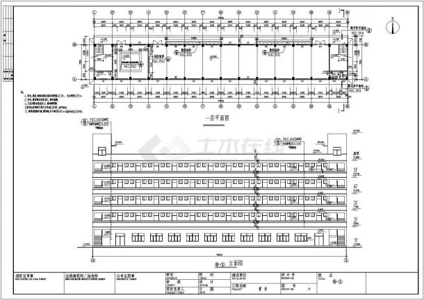 阿克苏地区某塑胶五金建材有限公司五层职工宿舍楼建筑全套cad图(含建筑构造说明)-图一