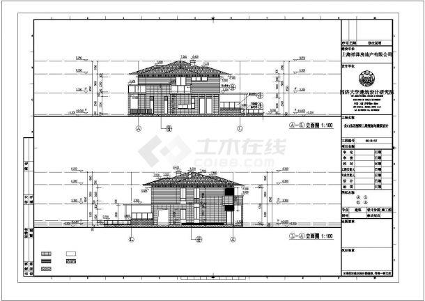 南昌市某村镇477平米双层框架单体别墅建筑设计CAD图纸(含地下室)-图一