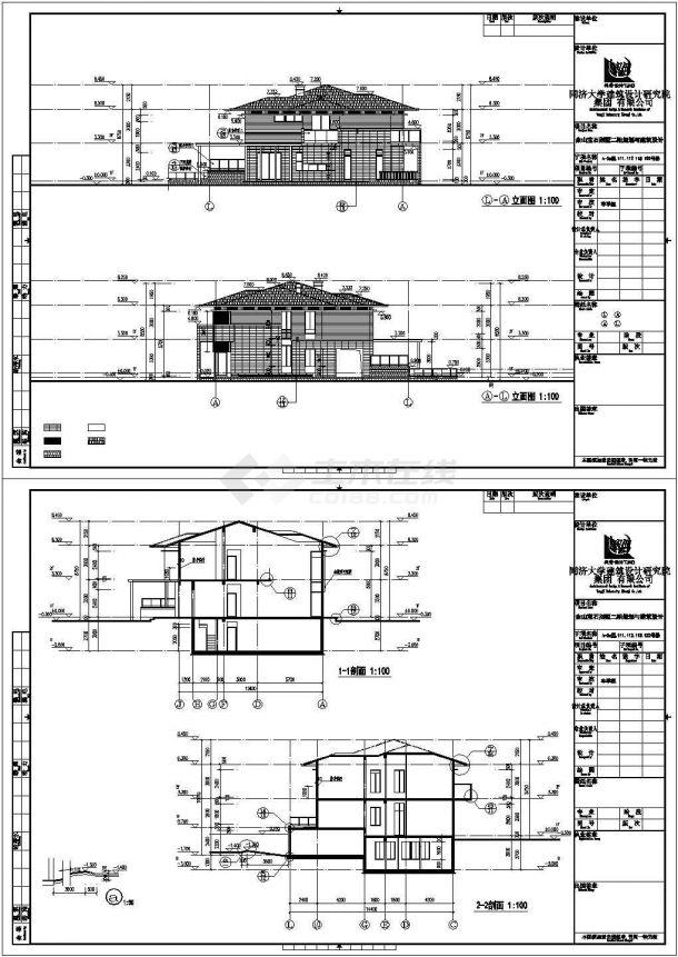 武汉新福村某536平2层框架结构单体别墅建筑设计CAD图纸(含地下室)-图一