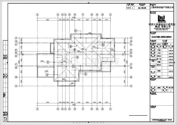包头市某小区505平2层框混结构单体别墅建筑设计CAD图纸(含地下室)-图一