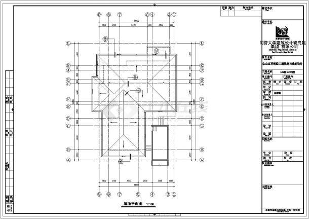 贵阳某小区550+507平米两套2层混合结构独栋别墅建筑设计CAD图纸-图一