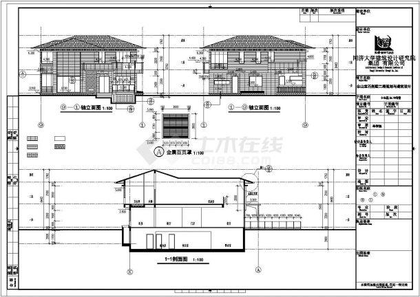 贵阳某小区550+507平米两套2层混合结构独栋别墅建筑设计CAD图纸-图二