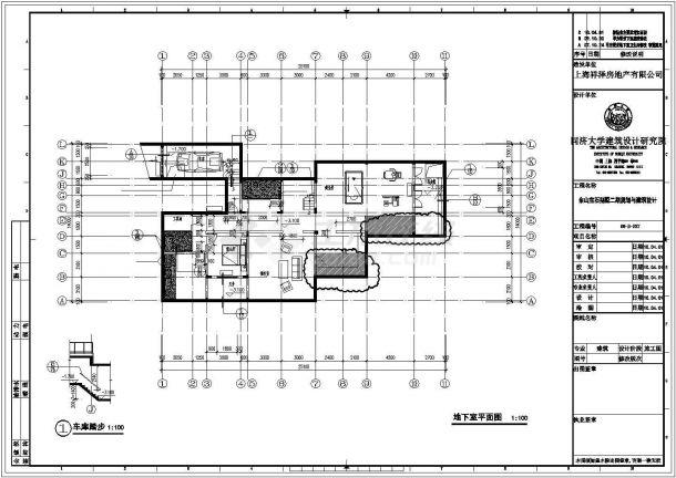 西安市某别墅区656平米2层框混结构单体豪华别墅建筑设计CAD图纸-图一