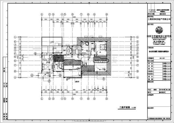 西安市某别墅区656平米2层框混结构单体豪华别墅建筑设计CAD图纸-图二