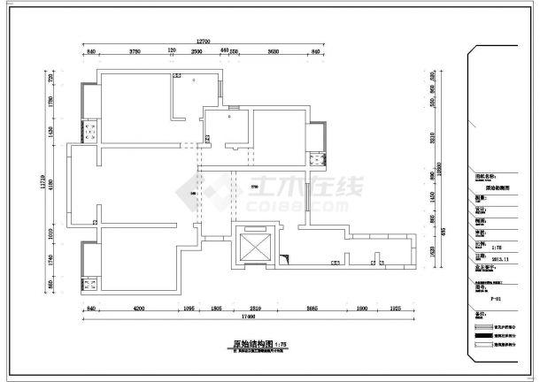 时尚现代工业风一居室样板间CAD装修施工图-图一