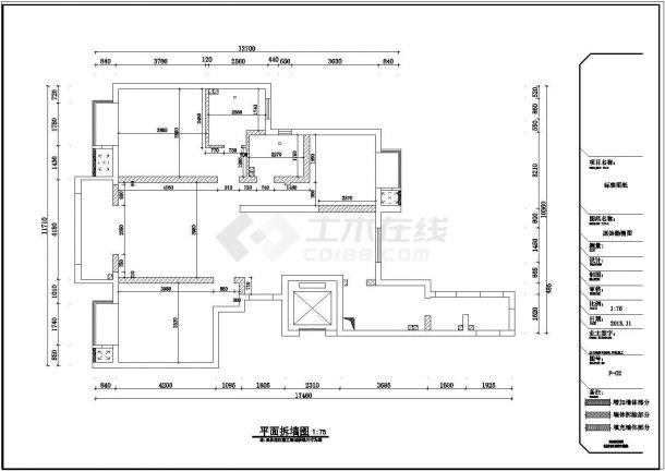时尚现代工业风一居室样板间CAD装修施工图-图二