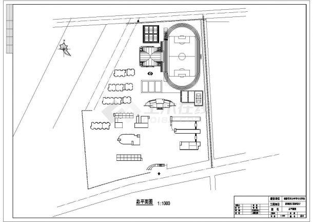 湖州德清县某职业技术学院校区总平面规划设计CAD图纸(2张)-图一