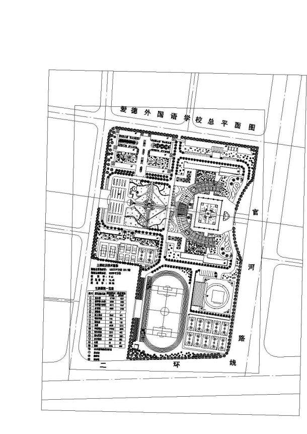 昆山市某国际外国语学校校区平面规划设计CAD图纸(占地13万平米)-图一