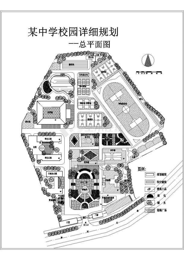 烟台市津河西路某高级实验中学总平面规划设计CAD图纸-图一