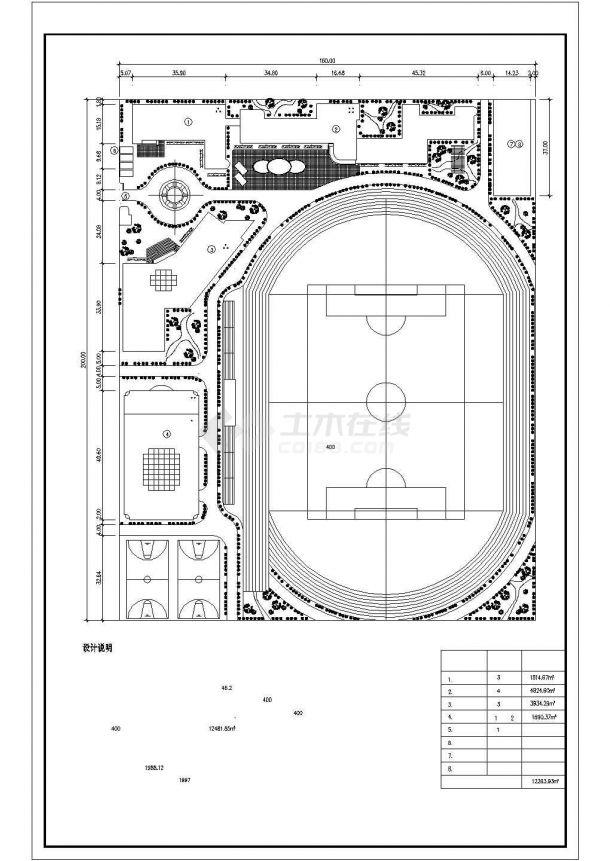 商丘市某高级实验中学总平面规划设计CAD图纸(1.2万平米/2套方案)-图一