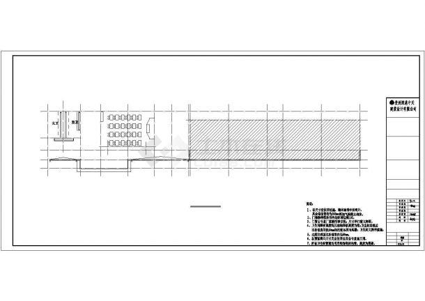 清镇市某中学1300平米4层框架结构教学楼全套建筑设计CAD图纸-图一