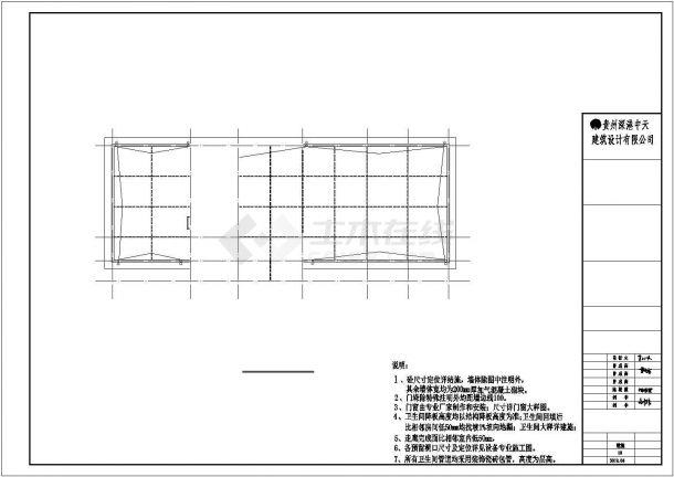 清镇市某中学1300平米4层框架结构教学楼全套建筑设计CAD图纸-图二