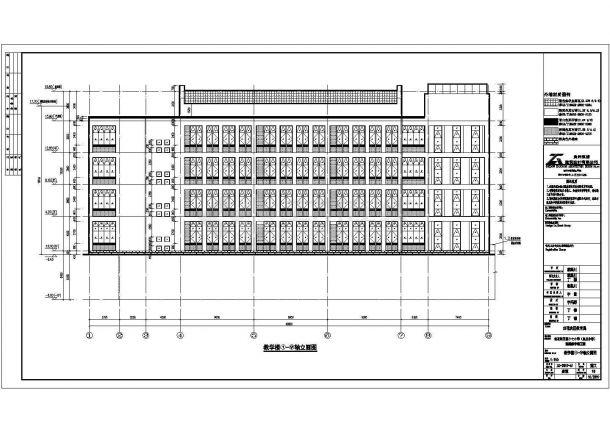 锦州市某中学8080平米4层框架结构教学办公楼全套建筑设计CAD图纸-图二