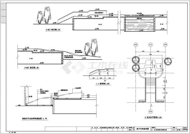 【苏州】阳光花园小区景观工程全套施工设计cad图-图二