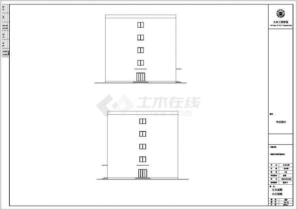 莆田市某中学4200平米5层框架结构教学综合楼建筑设计CAD图纸-图一