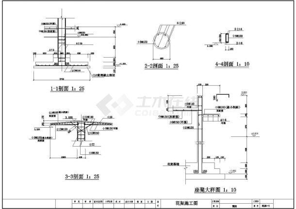 某圆形单柱花架CAD详细大样图纸-图一