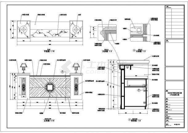 某酒家过厅服务台装修设计cad施工详图-图一