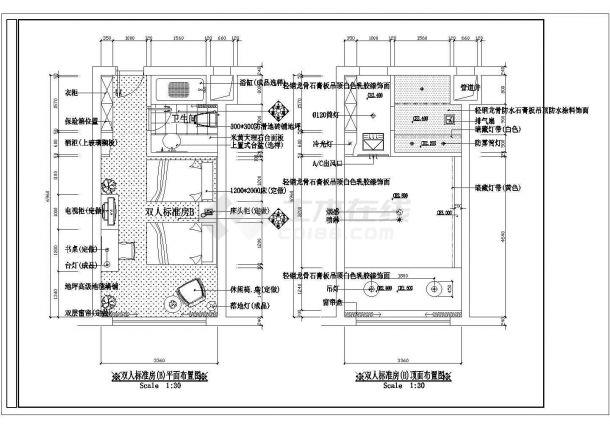 某酒店双人标房装修设计cad施工详图-图二