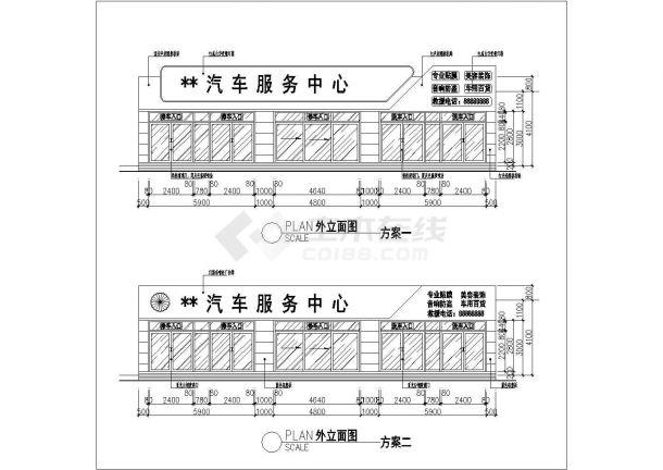 某汽车美容服务中心装修设计cad施工详图-图二