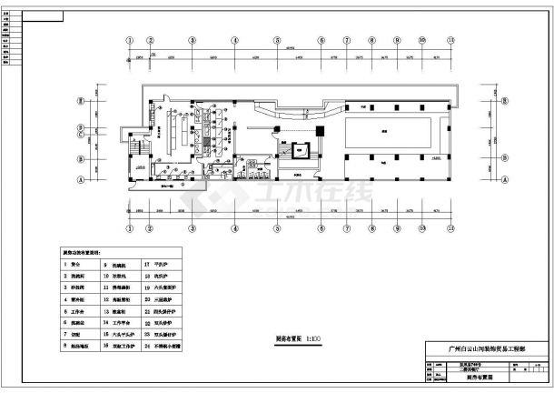 西安市雁塔区某高档商务酒店全套平面装修装饰设计CAD图纸-图二