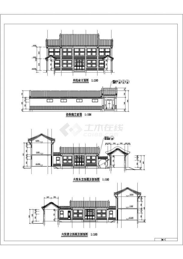 某中式四合院精品古建筑方案设计施工CAD图纸-图二