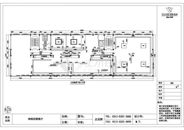 某1038平方服装展厅装修设计cad全套施工图(含预算书)-图二