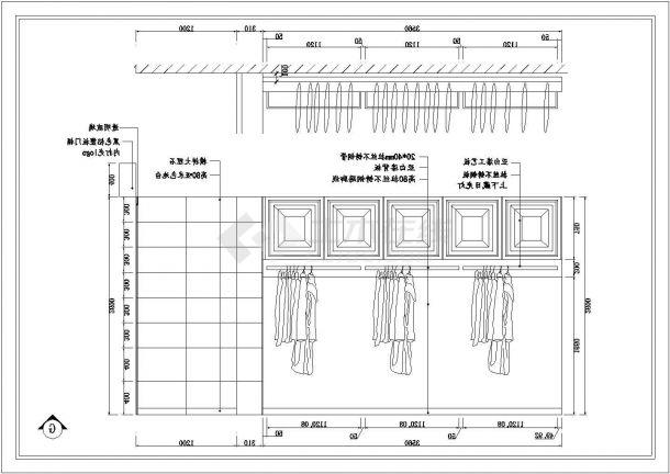 ECACA贵阳星力百货店室内装修设计cad全套施工图-图二